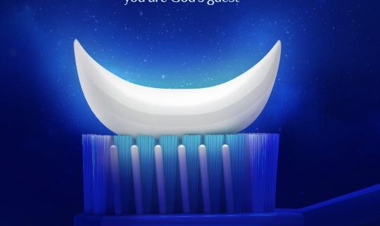 روزه-داری-دندان-درد-ماه مبارک